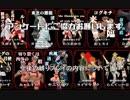【MoE】ダイアロス ドリームマッチ フェスタ #00(イントロダクション)
