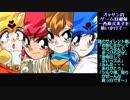 オッサンのゲーム回顧録 ドラゴンマスターシルク11(完)