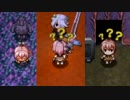 【なんでも武器になる】ぶきあつめを実況プレイ!【新感覚RPG!】part13