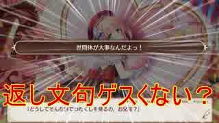 【実況】あいりすミスティリア!初見プレイ Part68