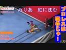 シンデレラレスリング-@CW-第3回大会 第1試合