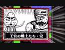 【サブフレームリセット】ドラクエ4 TAS (2:20.35)【任意コード実行】