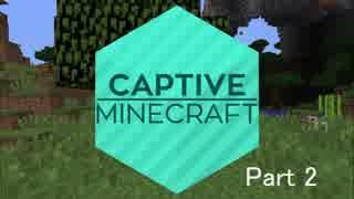 【Captive Minecraft】実績で世界を広げる