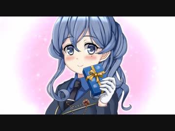 【 Ship 】 Valentine Gotland
