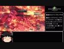 【MHW】極ベヒーモスをサポガンでサクッと倒しに行く動画【ゆっくり解説つき】