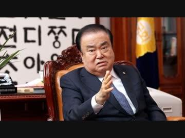 海外の反応「韓国はいい加減にしろ!」天皇陛下に謝罪要求した韓国議長に非難の声が殺到!