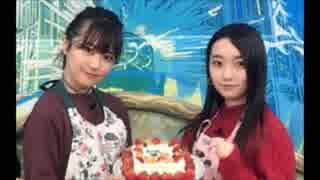鷲崎健を取り合う藤田茜と三澤紗千香