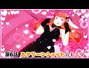 『PSO2』「アニメぷそ煮コミ」第6話 スクリーンショットのヒミツ