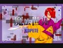 魔法世界 by VOCALOID Fukase