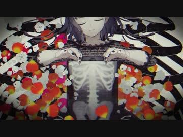Otome Anatomy I tried singing/Itoe Kouki