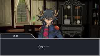 不動遊星の幻想入り 1話-1