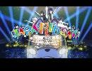 TVアニメ『けものフレンズ2』OP主題歌「乗ってけ!ジャパリビート / どうぶつビスケッツ×PPP」(アニメPV)