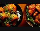 【DON】ひとり鶏丼祭り。7種【DON】