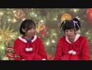 【クリスマスパーティー】りっぴーそらまるのだらだらごろごろ第62回(前半)