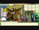 ニンジャスレイヤーTRPG: #5-A『ザ・ロンゲスト・デイ・オブ・ガイスター』