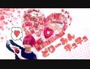 【七尾太一で】どりーみんチュチュ踊ってみた【バレンタイン】