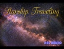 Starship Traveling【NNIオリジナル曲】