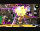 第87位:【Splatoon2】ボールド茜の奮闘記【part10】