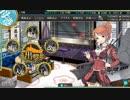 【艦これ】アクィラと東方任務 4-4攻略