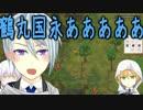 【刀剣乱舞】まんばと鶴が墓を守る7【偽実況】