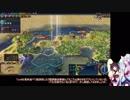 【Civilization6】きりたんの十字軍万歳! ここ2
