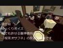 【刀剣CoC】喫茶オサフネ・反省会?