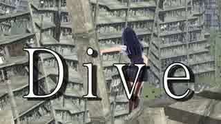 「Dive」初音ミク オリジナル