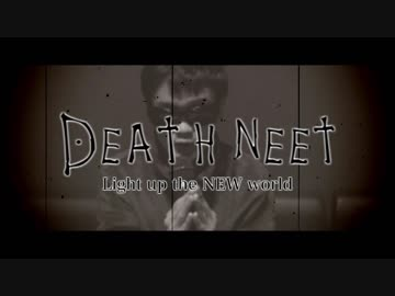 Death Neto Light up the NEW world trailer syamu_movie