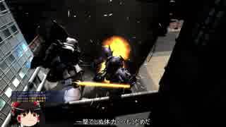 【バトオペ2】ナハトが来る!#S2【ゆっく