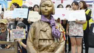 【慰安婦】「韓国人の男達も慰安所を利用、親に売られたり自発的になったのを知ってたから暴動も起こらなかった!」
