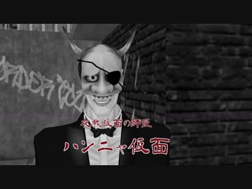 【MMD艦これ】 水鬼さんファミリー 42話 【MMD紙芝居】