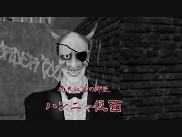 【 MMD ship this 】 Mizuki family 42 episodes 【 MMD picture show 】