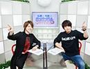 松岡と内田のガンガンGAちゃんねる(2019年2月14日公開/シリーズ第59回)
