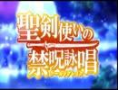 ホモと見る原作と違いすぎるアニメOP集3.nandaanodragon!?