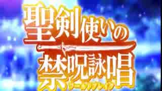 ホモと見る原作と違いすぎるアニメOP集3.n