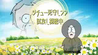 【shu3】早口言葉【5分耐久】