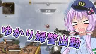 【Apex Legends】APEX楽しすぎる!!【結月ゆかり実況】
