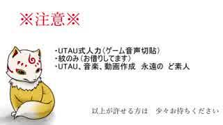 【人力刀剣】アンノウン・マザーグース【小豆長光】