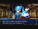 Fate/Grand Orderを実況プレイ バレンタイン2019編 part6(終)