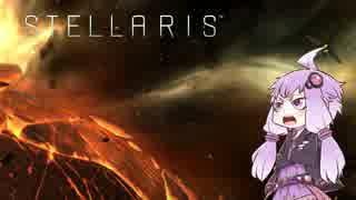23 ステラリス(v2,1,3)元帥、鉄