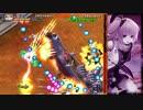 赤い刀 - 涅槃門【 1080p 60fps 】