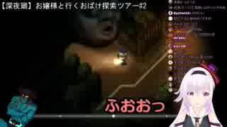 【アイドル部】ピノ様の貴重なびっくりシーン【カルロ・ピノ】