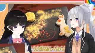 樋口楓、月ノ美兎へのチョコにメッセージ「いつもありがとう」
