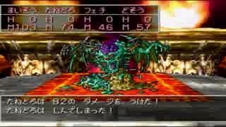 ドラクエ7 最少戦闘勝利縛り part16【ゆっくり実況】