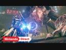 【1080p高画質】プラチナゲームズ完全新作 スイッチ『ASTRAL CHAIN(アストラルチェイン)』トレーラー