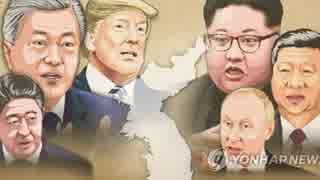 米超党派議員が韓日仲裁の決議案?韓米日の連帯支持!韓国の願望記事かな(笑)