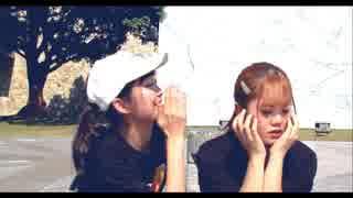 【柴&RIN】君と夏フェス 踊ってみた【SHIBARI】