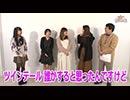 百花繚乱 第61話(1/9)