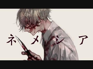 【MV】ネメシア / flower