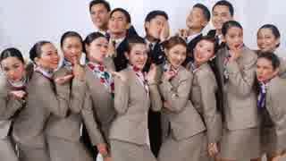 【韓国】日本人乗客には注意!?韓国の客室乗務員が語る「国別の乗客の特徴」